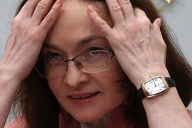 Слишком быстрое снижение ставки таит много угроз, предупреждает Эльвира Набиуллина