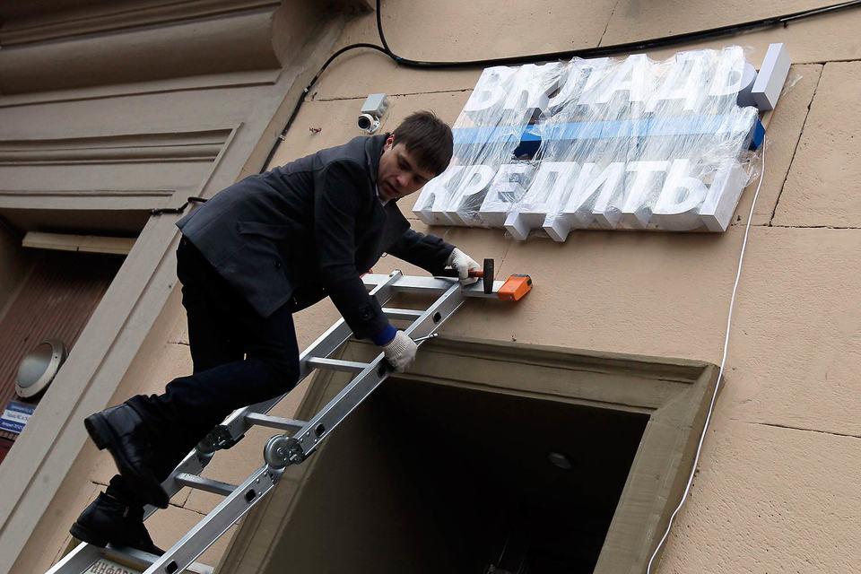 Банки пытаются удержать вкладчиков до осени