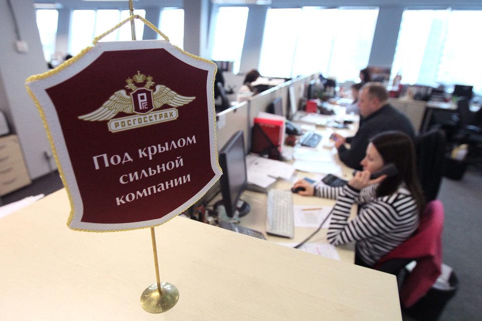 «Росгосстрах» с сегодняшнего дня установил максимальные тарифы полисов ОСАГО по всей стране, кроме Крыма