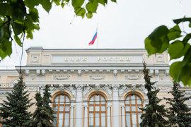 Банк России с 16 июня снизил ключевую ставку на один процентный пункт