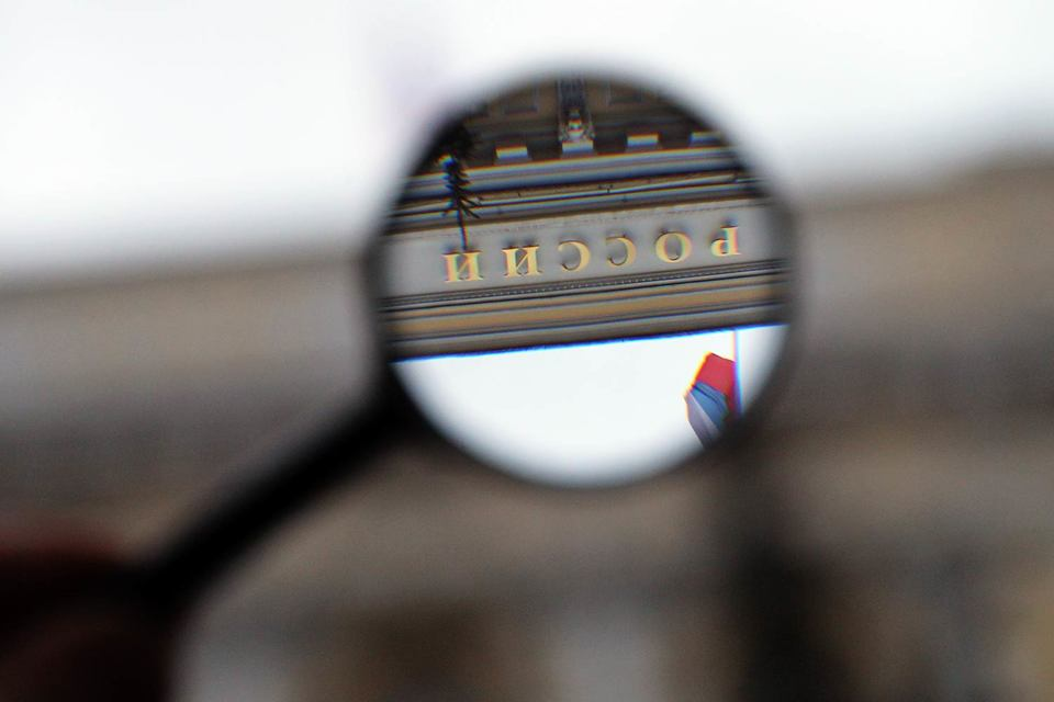 ЦБ введет требования для спецдепозитариев раскрывать информацию о структуре и составе акционеров, а также конечных бенефициарах