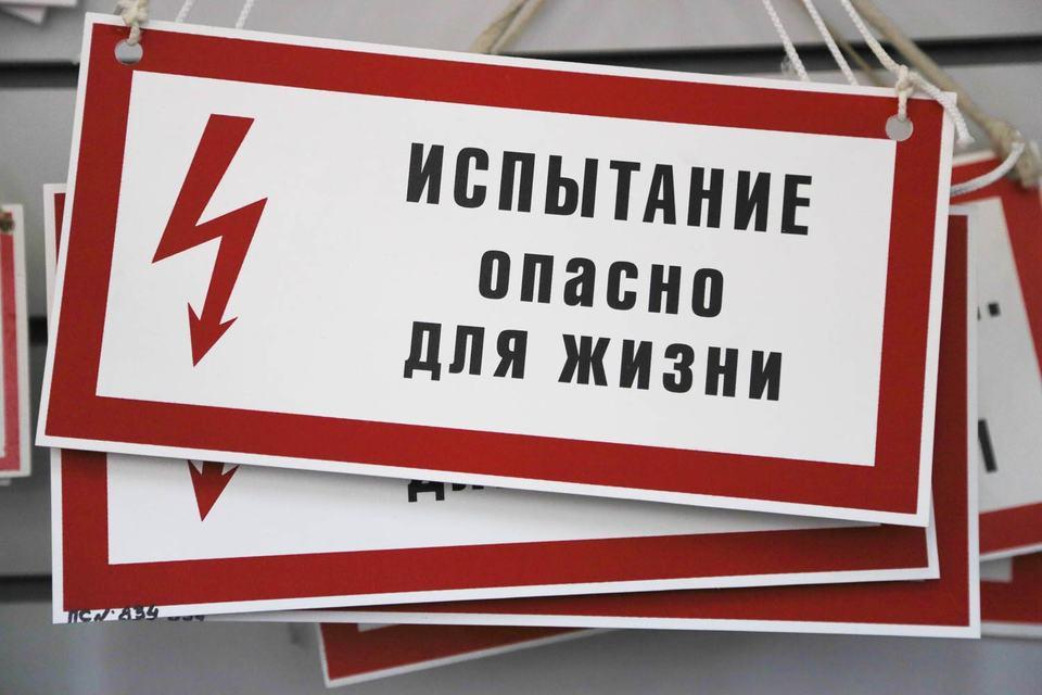 «Россети» построят в Белоострове испытательный центр стоимостью 10,5 млрд руб.