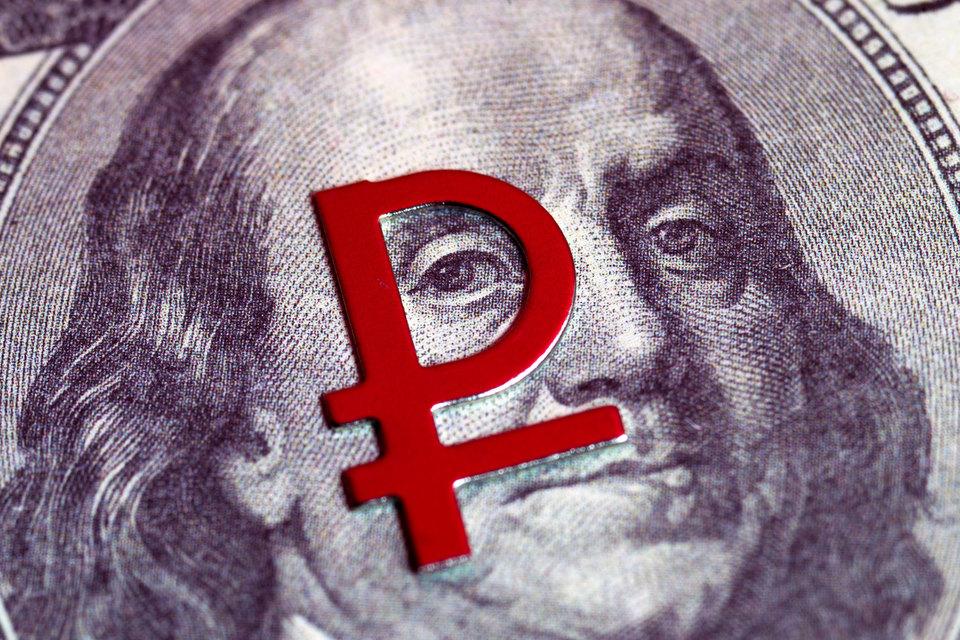 Доллар опустился ниже 54 руб.