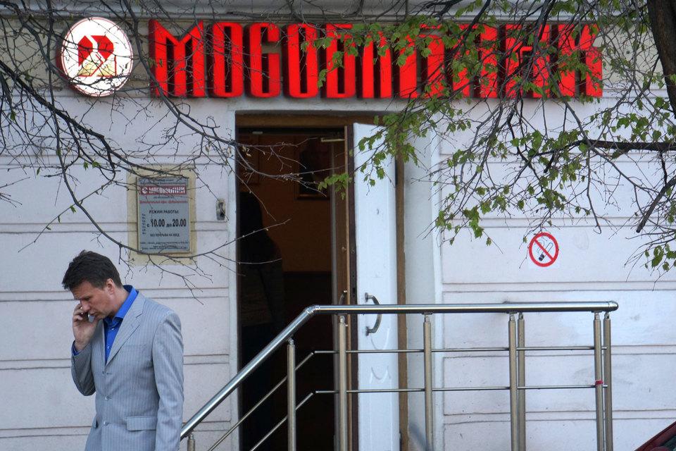 О финансовом оздоровлении Мособлбанка Центробанк объявил 21 мая 2014 г.