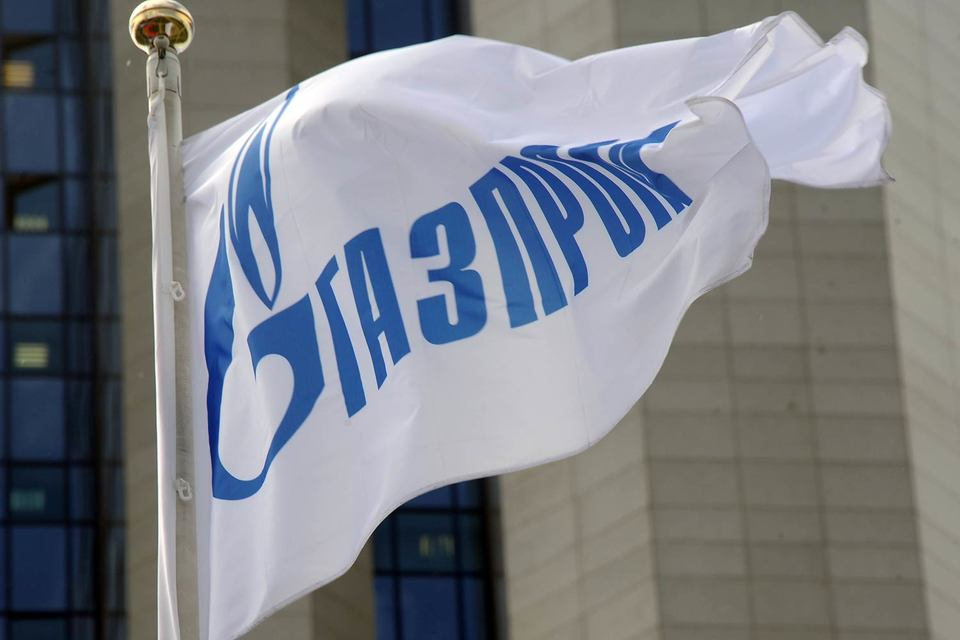 Проект Амурского газоперерабатывающего завода (ГПЗ) «Газпрома» может получить статус резидента новой территории опережающего развития