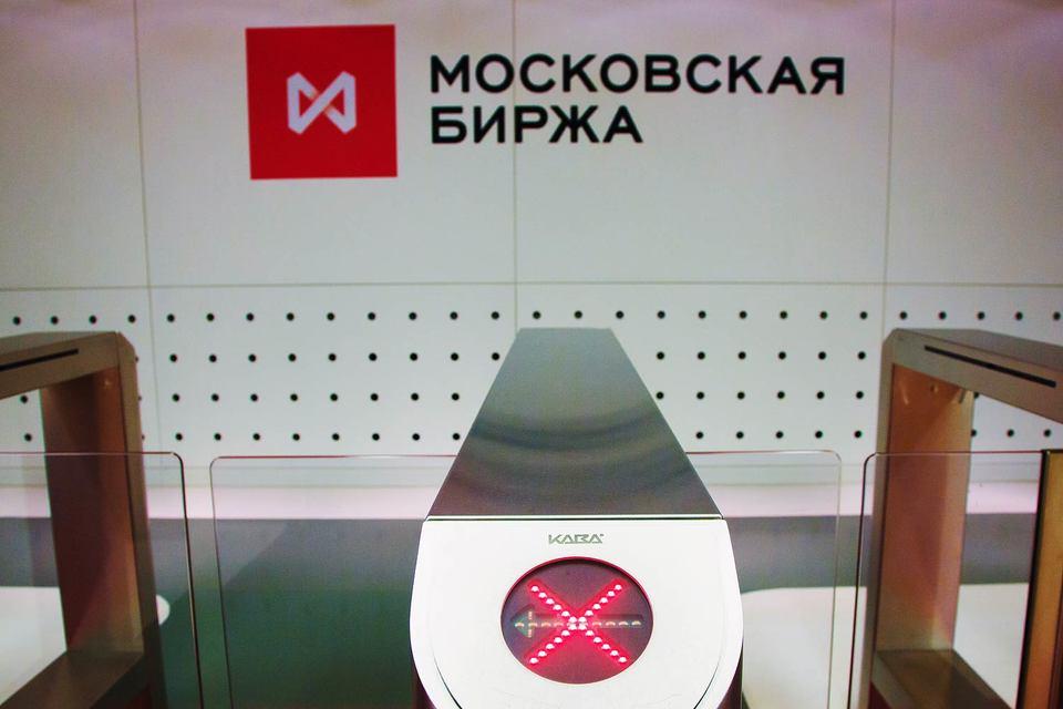 С начала недели в работе Московской биржи произошло два сбоя