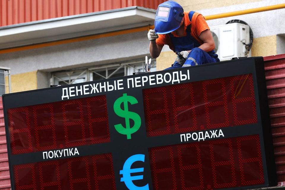 Укреплению рубля способствует растущие цены на нефть и решения ЦБ