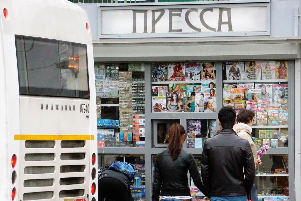 Продавать сигареты смогут только те киоски, у которых доля печатной продукции в ассортименте превышает 50%