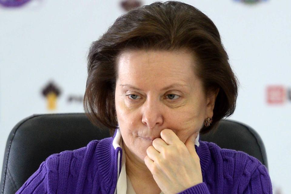Попечительский совет пенсионного фонда возглавляет губернатор Ханты-Мансийского автономного округа Наталья Комарова