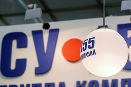 «СУ-155» обещает выполнить все обязательства перед дольщиками и партнерами