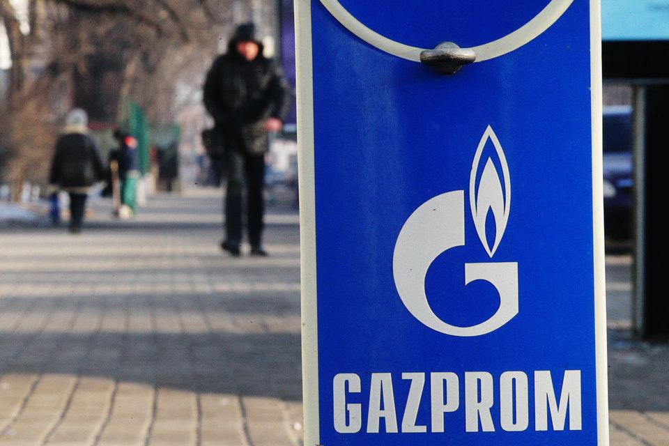"""""""Газпром"""" в 2015 году  не планирует размещать бонды в валюте"""
