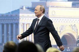 «Россия открыта для мира», – заявил Путин