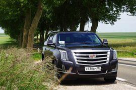 Самый большой Cadillac сложно объять взглядом