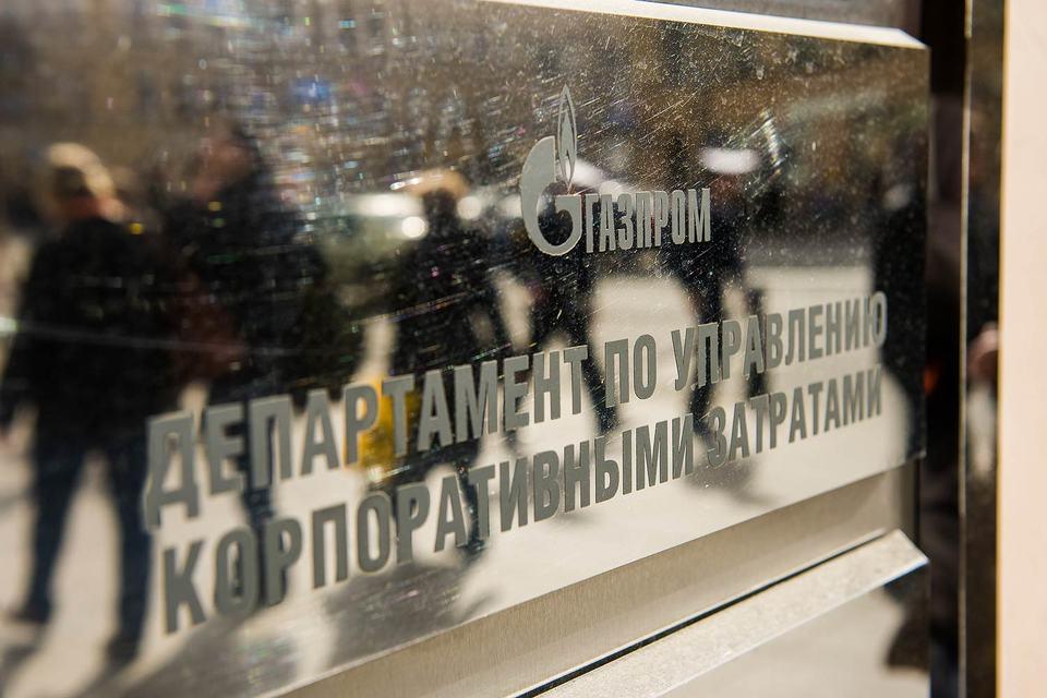 Структуры «Газпрома» в этом году могут арендовать более 100 000 кв. м