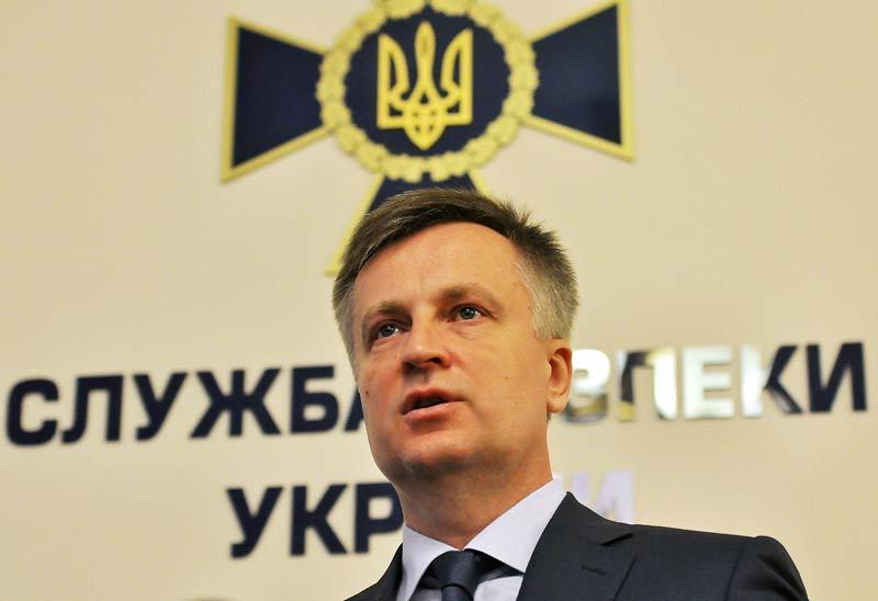Директор СБУ Валентин Наливайченко