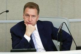 """Игорь Шувалов назвал позицию сторонников санкций """"лежалым товаром"""""""
