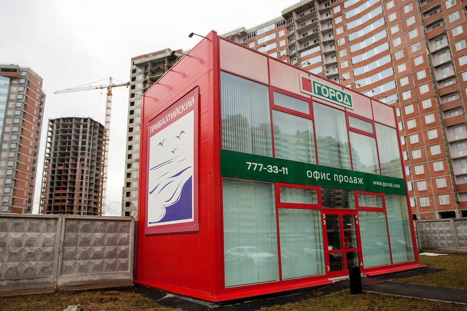 В ЖК «Ленинский парк» продано 90% квартир