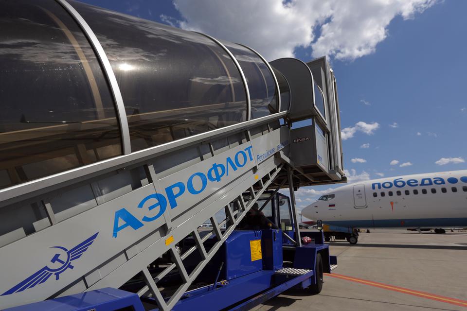 22 июня в 10.00 началось годовое собрание акционеров «Аэрофлота»