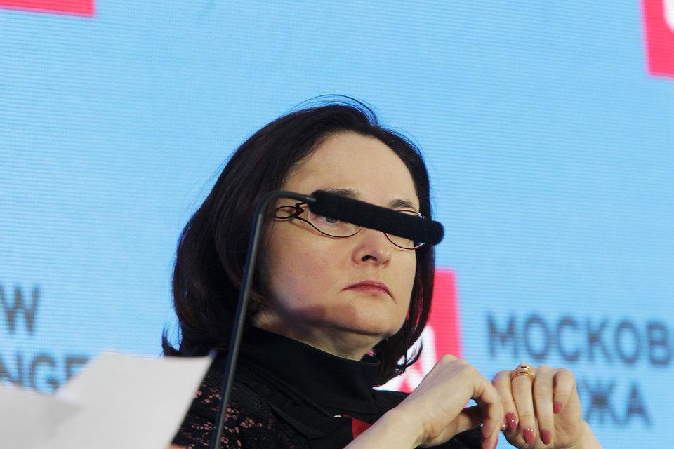Председатель ЦБ Эльвира Набиуллина внимательно смотрит за сделками банков с НПФ
