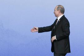 Токио еще не решил, будет ли приглашен на следующий саммит G7 Владимир Путин