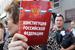 """Еще одна причина — одиночный пикет.  Анна Пастухова провела одиночный пикет с плакатом «Вы отмечаете День Конституции? Я —  да!». Поскольку она является руководителем межрегиональной общественной организации «Информационно-просветительский центр """"Мемориал""""», то орган юстиции посчитал, что, во-первых, это деятельность организации, а во-вторых, она политическая"""