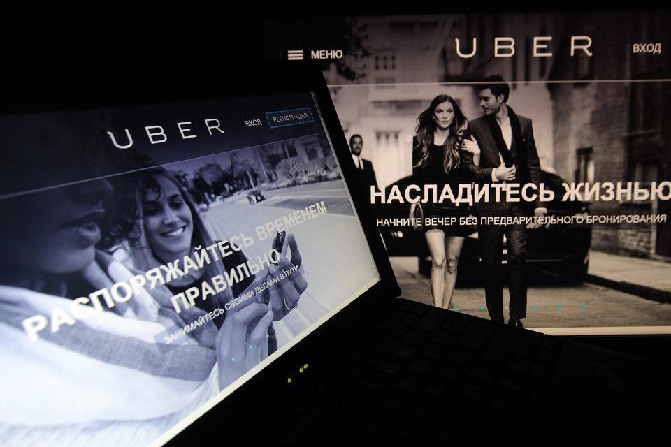 Сервис онлайн-заказа такси Uber, похоже, готовит IPO