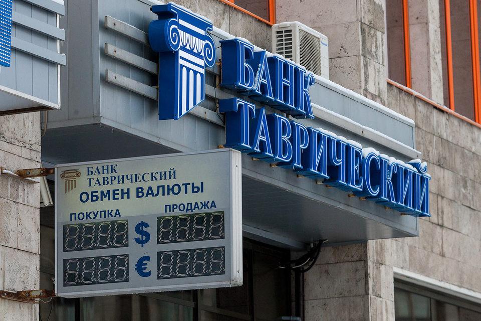 Инвесткомпания «Таврический» и алкогольный завод уже год не обслуживают кредиты «Таврического»