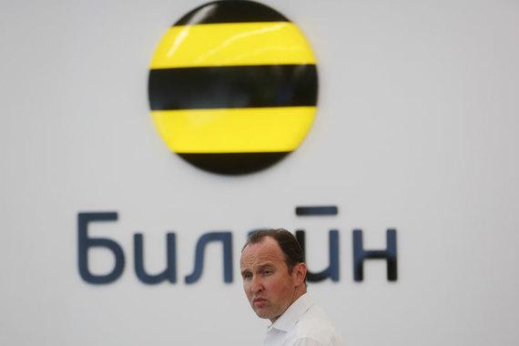 В  «Вымпелкоме» появится президент, который будет отвечать за «управление оказанием услуг связи для ряда органов государственной власти»