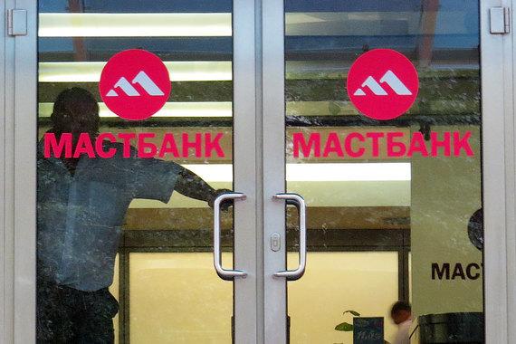 ЦБ отозвал лицензию у Маст-банка