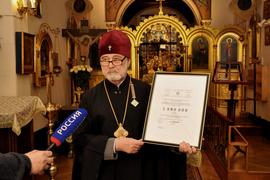 Архиепископ Брюссельский и Бельгийский Симон
