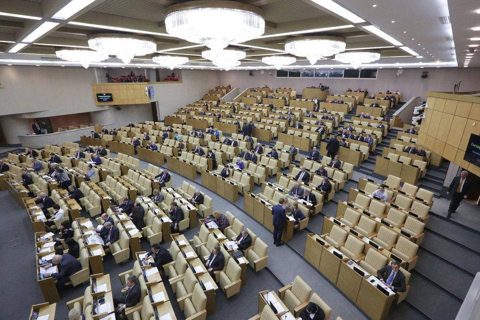 Законопроект о досрочных выборах в Госдуму примут без изменений