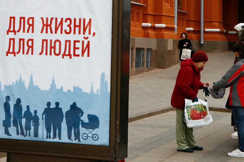 Россиянам безразличны сроки думских выборов