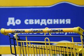 Европейский банк реконструкции и развития продал бумаги ритейлера «Лента» на $140 млн
