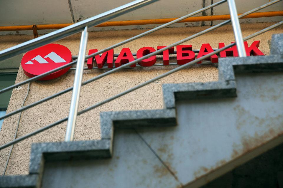 Маст-банк потерял лицензию