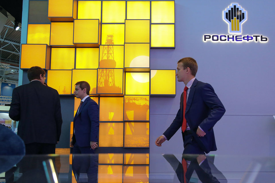 «Роснефть» заинтересовали накопительные пенсии россиян