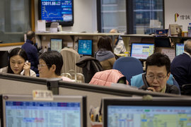 Стремительный рост китайского фондового рынка во многом финансировался на заемные средства