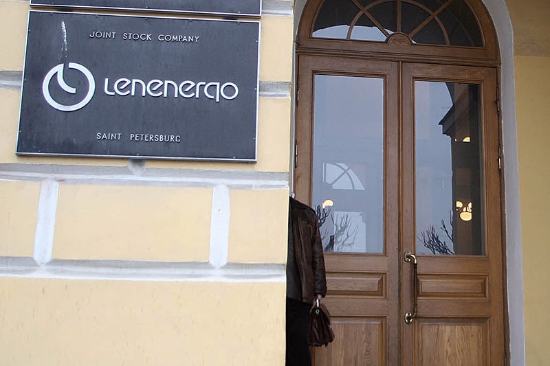 В «Ленэнерго» нашли подозреваемого