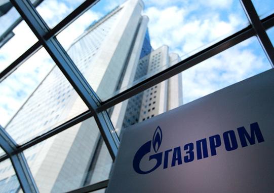 """26 июня - день годового собрания акционеров """"Газпрома"""""""
