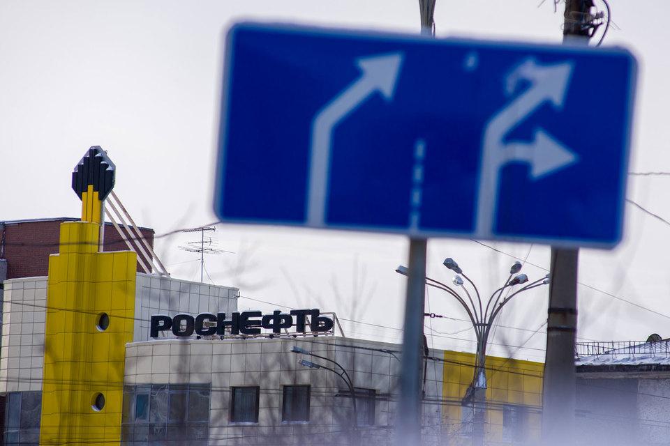 Чистая прибыль «Роснефти» за I квартал 2015 г. составила 56 млрд руб.