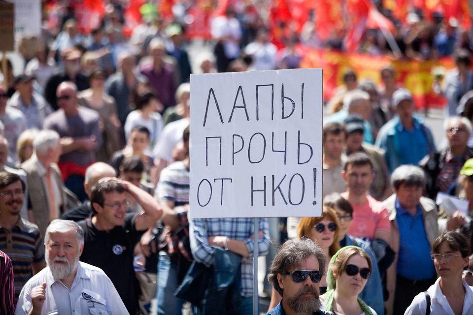 Минюст и Совет по правам человека обсуждают новую концепцию законодательства о некоммерческих организациях