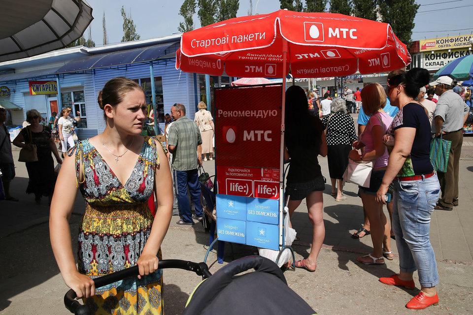 Бренд МТС присутствовал в Крыму и до его присоединения Россией