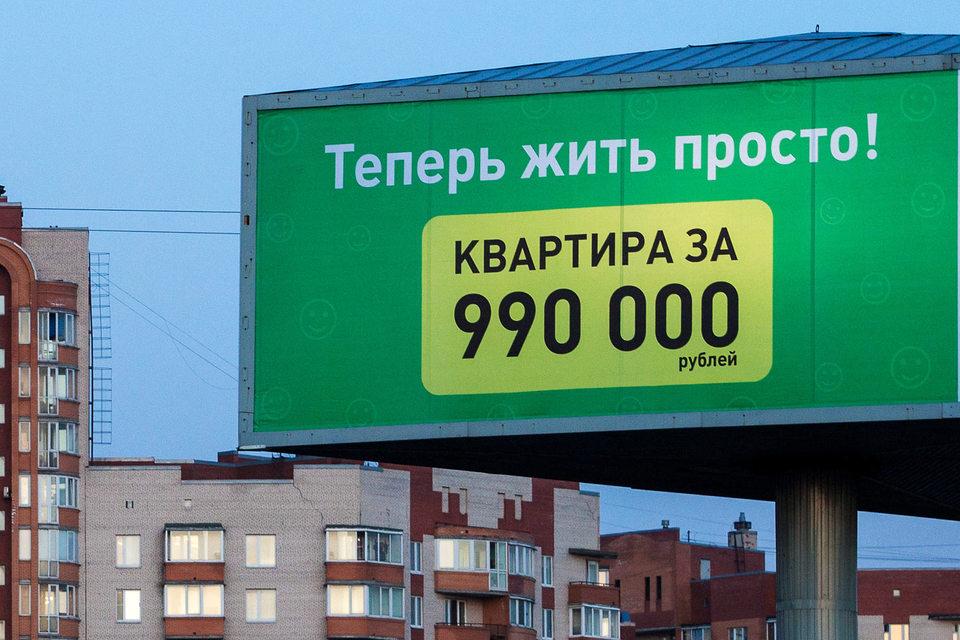 Сейчас на рынке Московской области продается 3,7 млн кв. м новостроек, подсчитали аналитики Irn.ru