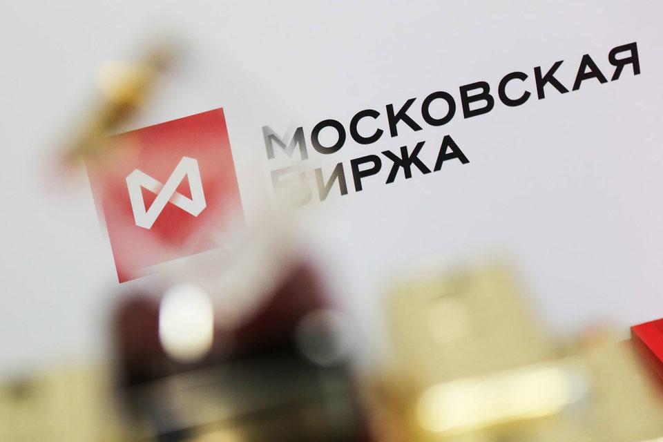 На Московской бирже прерывался поток рыночных данных