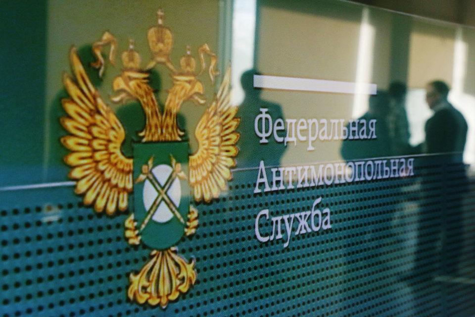 Кремль не устраивает предложенный ФАС механизм работы будущей апелляционной инстанции внутри службы: ее свободу предложено ограничить