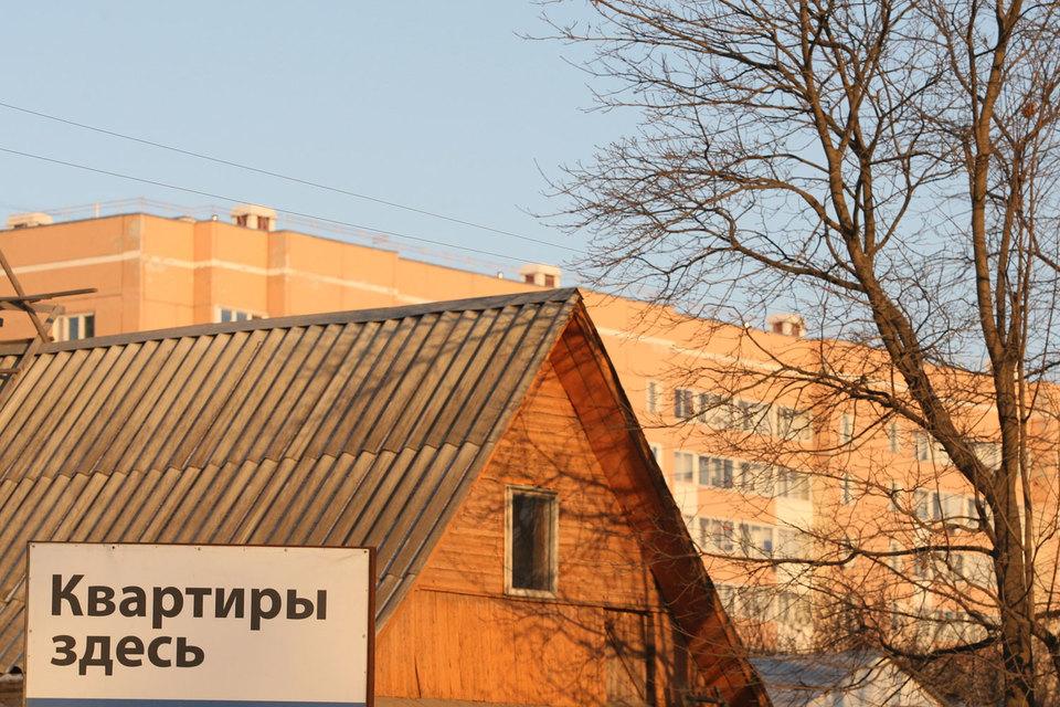 Московские и подмосковные власти признали кризис на рынке недвижимости