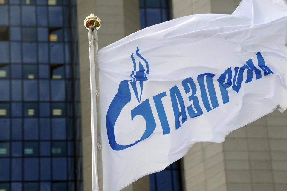 «Газпром» может привлечь кредит в китайском China Construction Bank Corporation