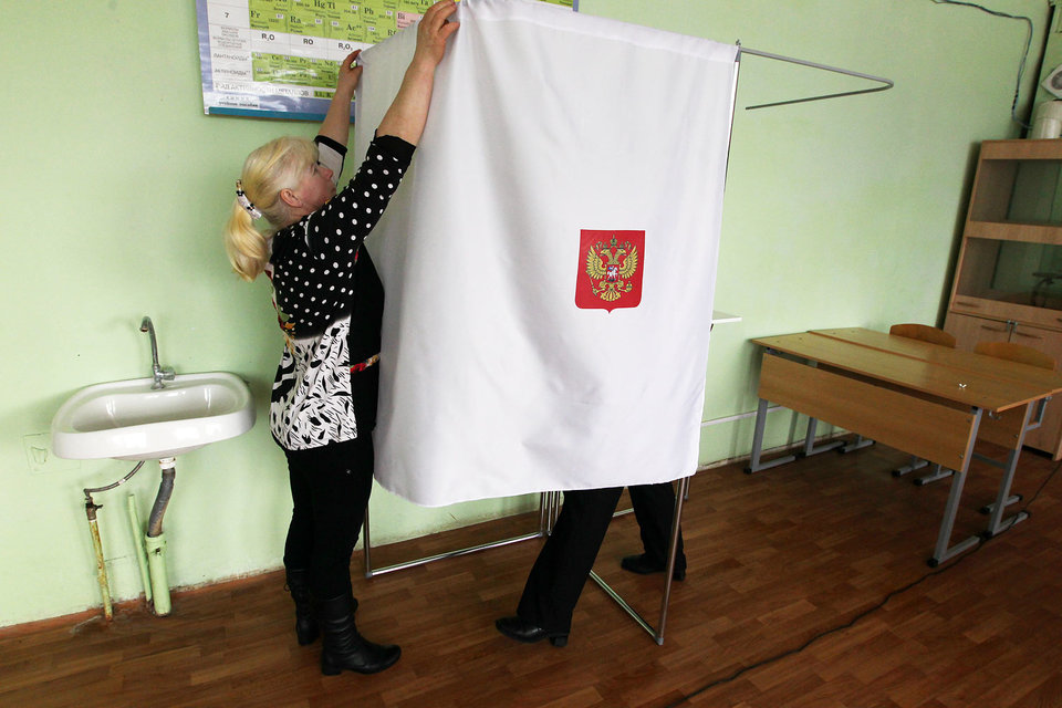 Конституционный суд подтвердил законность переноса выборов в Госдуму
