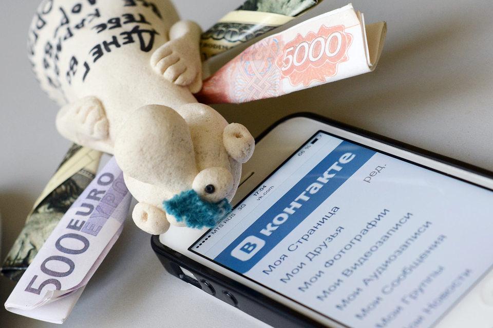 «В контакте» запускает платные посты в ленте новостей