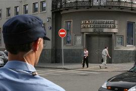 Дело Межпромбанка дошло до суда