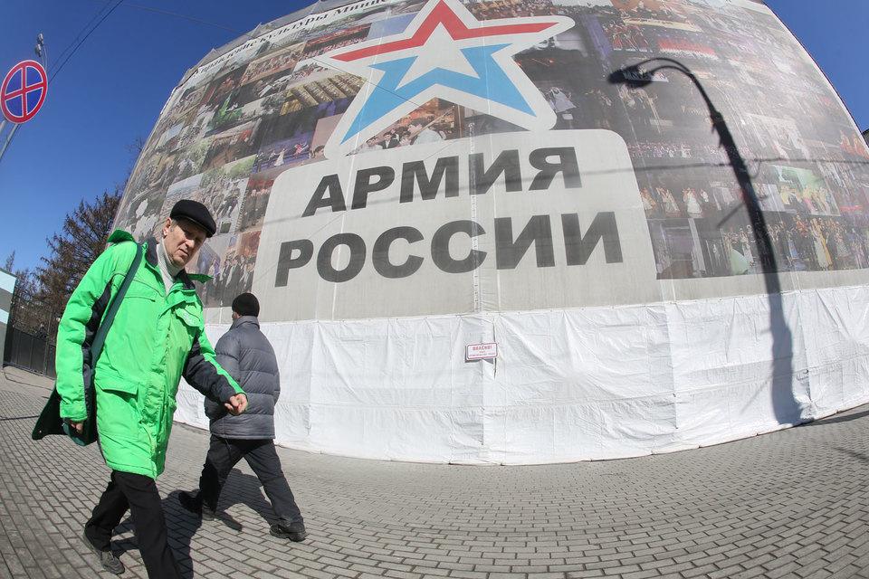 Одобрение россиянами армии и желание в ней служить достигли исторического максимума